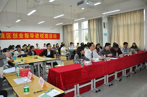 管理学院39名学生SYB大学生创业班结业