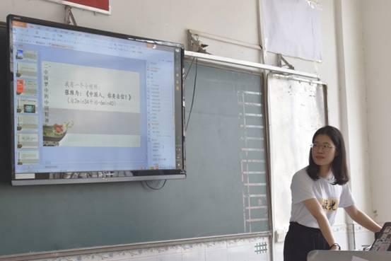 【法学院】我的中国梦